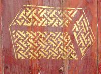 Vat Chom Phet stencils, image hall interior ceiling, stylized maze-patterned box