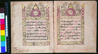 Indonesian Illuminated Manuscripts