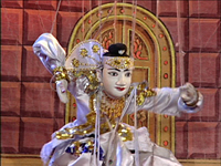 Burmese Marionettes (Part 08) - A Comparative Dance between a Human Being and a Puppet